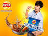 Lay's Cola Chicken